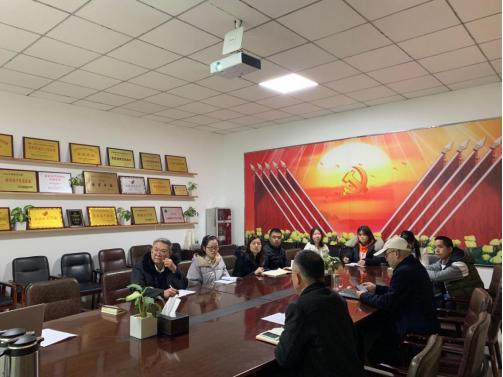 向日葵app视频药业党委召开2019年度总结工作会议暨民主生活会